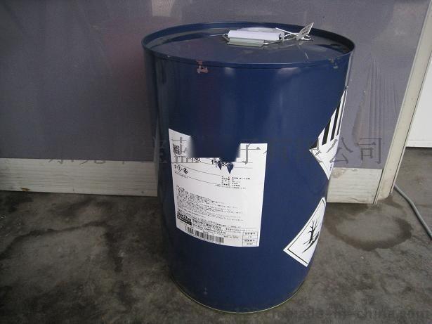 供應信越LIMS注射成型液態矽橡膠KEG-2000-40/50/60/70(A/B)