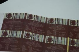 代打印条形码标签不干胶标签订做印刷贴纸制作服装辅料不干胶