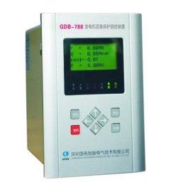 国电旭振GDB-788 发电机后备保护测控装置