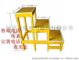 金佑电力定制绝缘高低凳