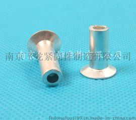 不锈钢半空心铆钉加工