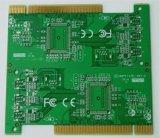 深圳PCB工廠/PCB線路板廠/PCB線路板生產廠家