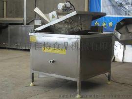 电加热油水混合油炸机