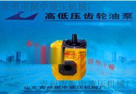 CBGJ3160高压齿轮油泵山东厂家直接供货