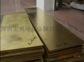 环保 H62 黄铜板 黄铜棒 黄铜带
