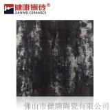 健唯瓷磚KT-JF6049 600X600mm 變色金屬釉仿古磚