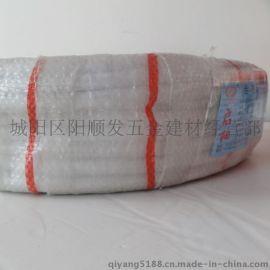 山东电缆厂家供启阳国标线软护套RVV3*2.5