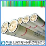 汇通沃顿纳滤膜VNF2-4040国产纯水过滤
