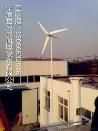 内蒙古风机厂家  500W小型风力发电机
