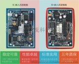 佛山RS485嵌入式門禁控制器