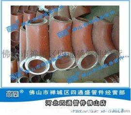 佛山现货供应碳钢不锈钢弯管