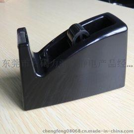 热销防静电胶纸座|防静电透明胶带座|防静电办公文具座。