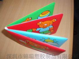 深圳厂家直销EVA婴儿洗澡书 环保婴儿益智玩具