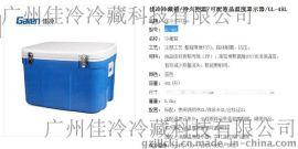 医药冷藏箱、药品保温箱、GSP新规保温箱