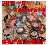 28元一斤 義烏廠家直銷庫存歐美流行首飾 外貿大牌飾品批發