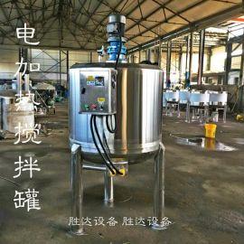 石家庄不锈钢液体搅拌罐电加热搅拌罐化工液体搅拌罐