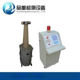 上海品重交流高压试验台
