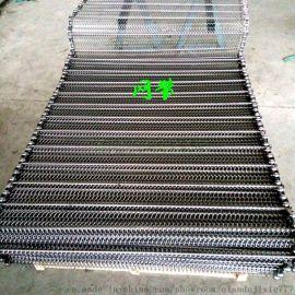 批发不锈钢输送网带 高温炉输送带 链条链板网带