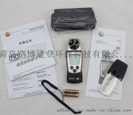 德图testo410叶轮风速测量仪多单位可换
