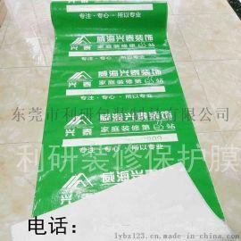 装修保护地板砖用什么材质保护膜