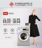 廠家直銷TCL XQG85-518T投幣滾筒洗衣機 刷卡手機支付滾筒洗衣機