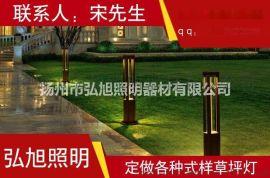 扬州弘旭销售5W户外LED简约现代草坪灯庭院灯草地灯