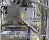 进口高精度金属分离器0.3mm金属异物检测分离机 塑料颗粒 粉末