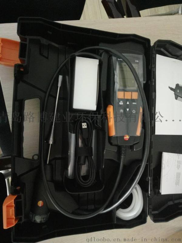 德国德图testo 310 燃烧效率分析仪测一氧化碳氧气