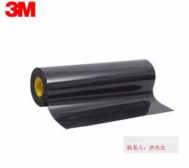 3M5906 VHB丙烯酸泡棉胶带 黑色高温胶带5906/5907/5908/5909