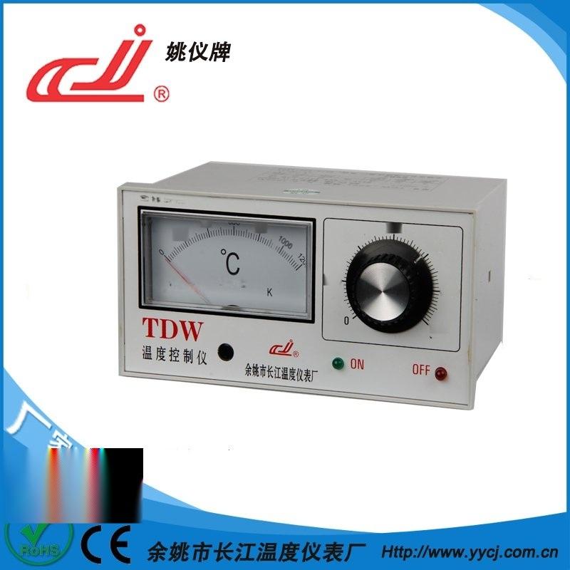 姚儀牌TDW指針系列溫控調節儀