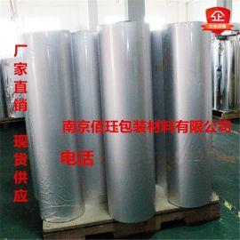 现货铝箔复合膜1米1.2米宽幅12丝14丝铝箔纸铝箔真空包装膜铝箔膜