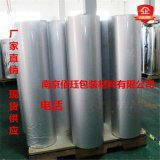 現貨鋁箔復合膜1米1.2米寬幅12絲14絲鋁箔紙鋁箔真空包裝膜鋁箔膜