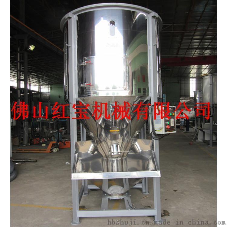 大型ABS顆粒攪拌機廠家