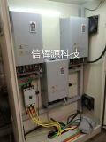三相大功率电磁加热器的功率大小判断方法: