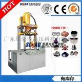 广东四柱油压机厂家  120t四柱液压拉伸机 四柱油压机  通用液压机