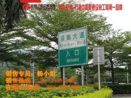 会反光的交通道路标志牌 指示牌生产厂家