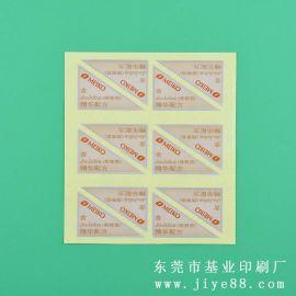 东莞标签印刷厂家安全环保成分说明标签铜版纸标签加工定制