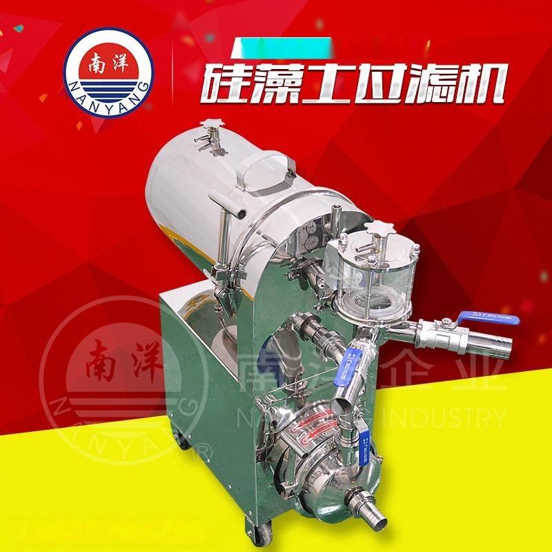 厂家直销 广州KW400型硅藻土过滤器