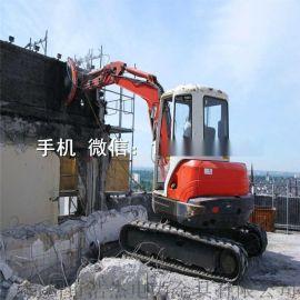 自动 岩石锯 斗山 北京 专业改装 混凝土切割锯