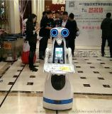 厂家直销餐厅机器人系列 多功能语音点菜机 提心服务