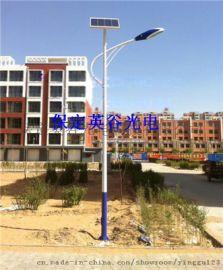 邢台太阳能路灯那个厂家的价格便宜