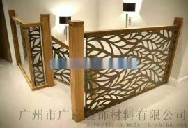 木纹铝窗花规格:根据图纸生产