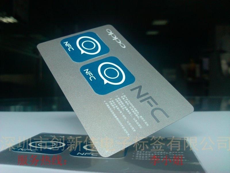 图书馆RFID防盗标签 PVC卡电子标签 借书证制作