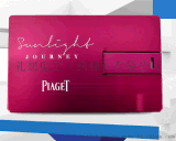 卡片U盘 **金属广告卡片式U盘彩印logo 便携名片优盘 随身碟