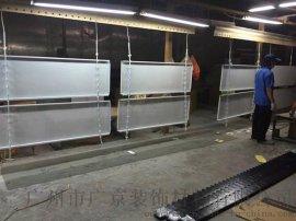 汽车4s店镀锌钢板吊顶-4S店专用白色冲孔镀锌钢板【指定厂家】
