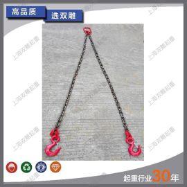 厂家直销 单腿多腿链条吊索具 上海双雕起重