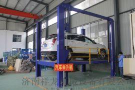 厂家定制双柱四柱式汽车举升机 外型美观举升平稳