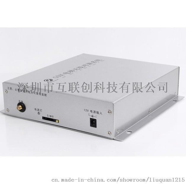 四川GSM插卡电梯无线对讲系统 GSM无线一局分机