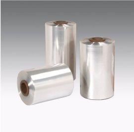 北京供应热收缩膜,拉伸缠绕膜,塑料包装薄膜,印刷包装膜