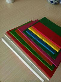 彩色EVA泡棉供应 高密度EVA加工内托 环保无味包装材料